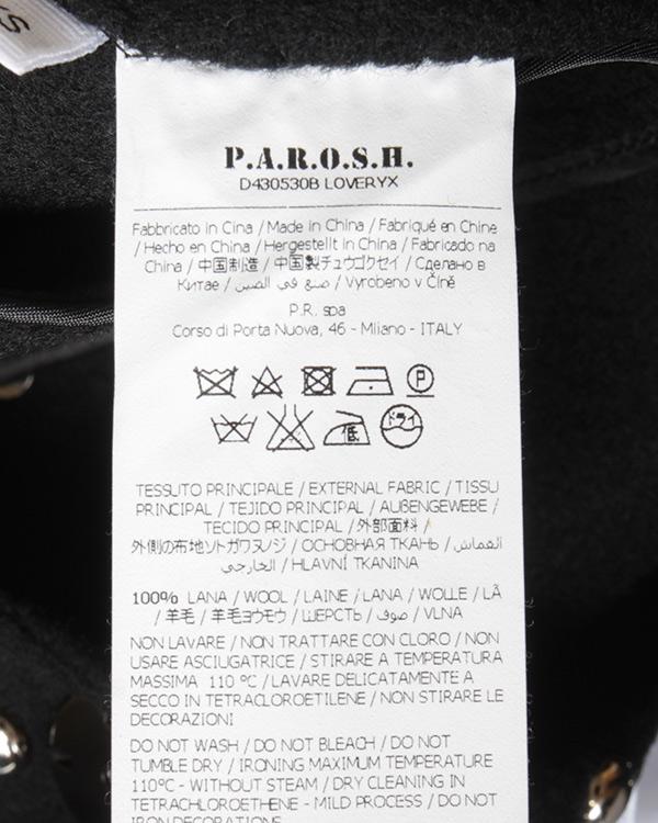 женская пальто P.A.R.O.S.H., сезон: зима 2017/18. Купить за 47500 руб. | Фото $i