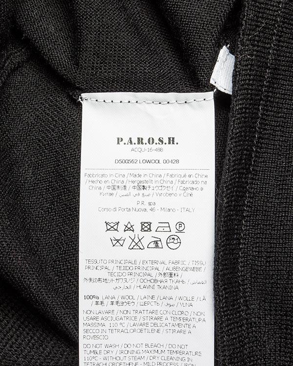 женская джемпер P.A.R.O.S.H., сезон: зима 2016/17. Купить за 18200 руб. | Фото 5