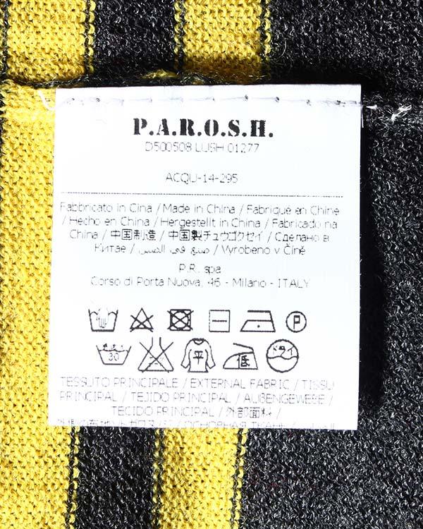 женская джемпер P.A.R.O.S.H., сезон: зима 2014/15. Купить за 7600 руб.   Фото $i