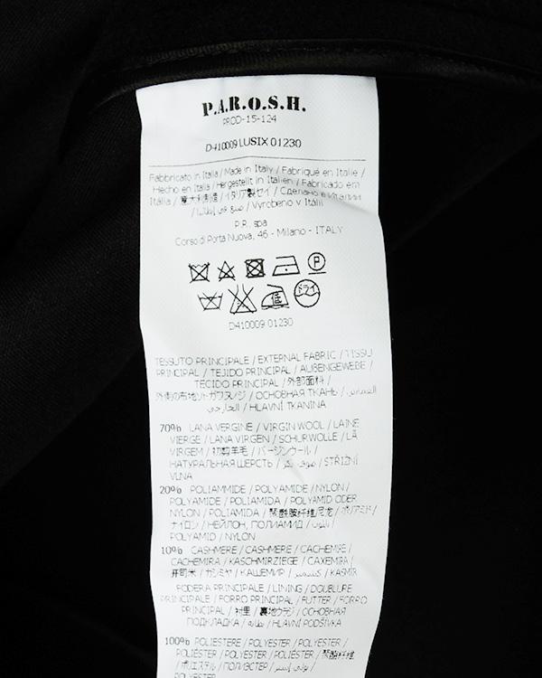 женская жилет P.A.R.O.S.H., сезон: зима 2015/16. Купить за 15700 руб. | Фото 5