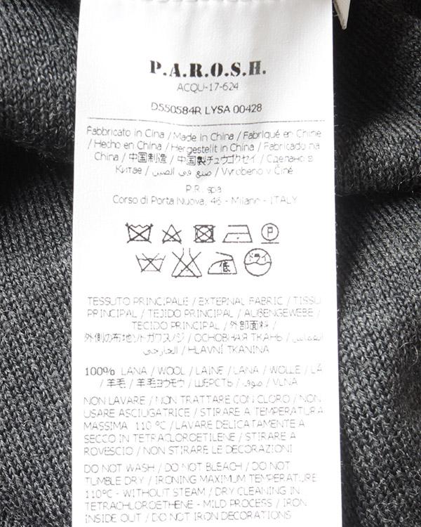 женская платье P.A.R.O.S.H., сезон: зима 2017/18. Купить за 22600 руб. | Фото $i