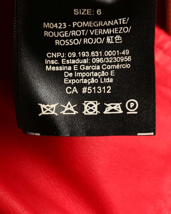 женская куртка MUUBAA, сезон: лето 2014. Купить за 17500 руб. | Фото 5
