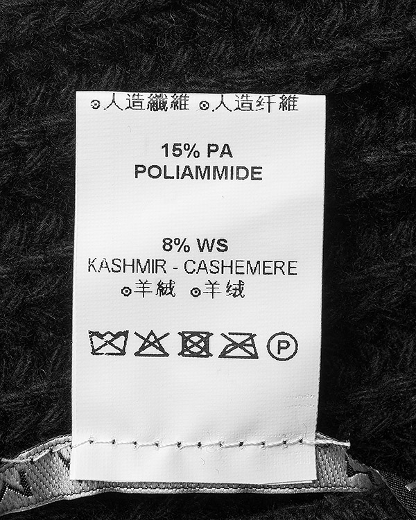 аксессуары шапка MALLONI, сезон: зима 2016/17. Купить за 3600 руб. | Фото 4