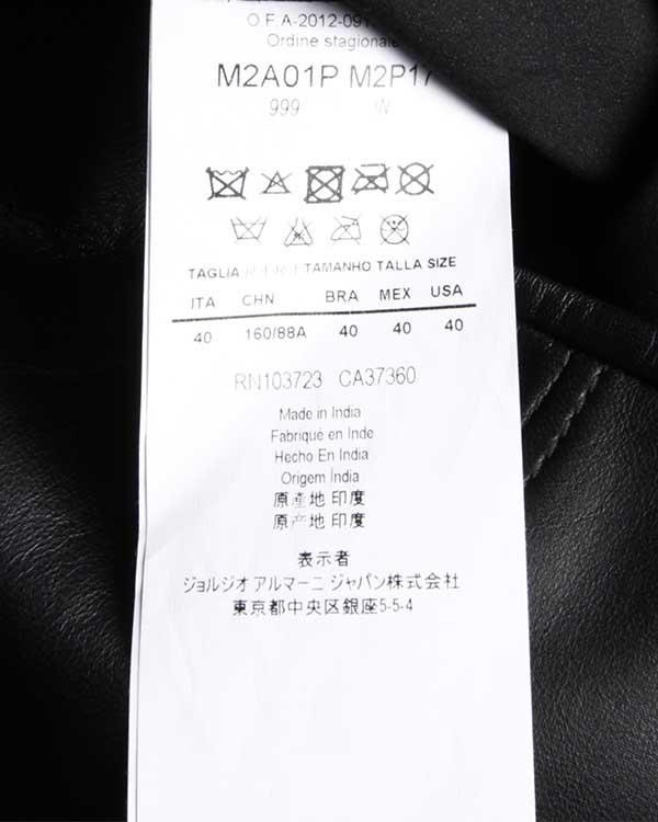 женская платье EMPORIO ARMANI, сезон: зима 2013/14. Купить за 22400 руб. | Фото 5