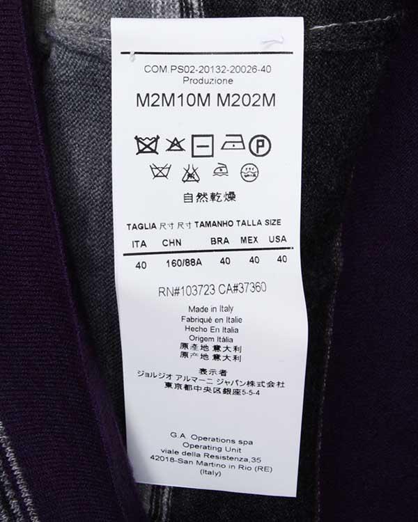женская пуловер EMPORIO ARMANI, сезон: зима 2013/14. Купить за 6800 руб. | Фото 5