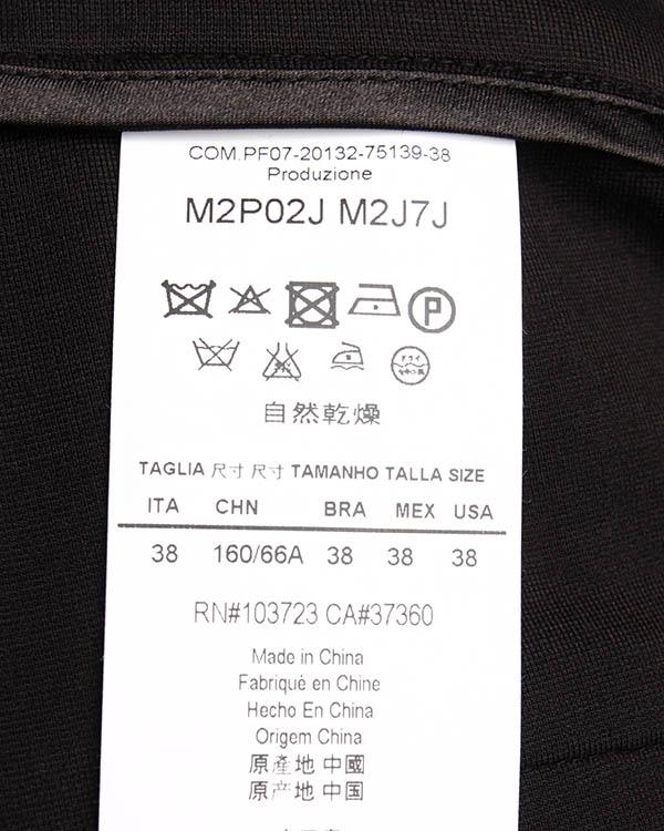 женская брюки EMPORIO ARMANI, сезон: зима 2013/14. Купить за 5500 руб. | Фото 5