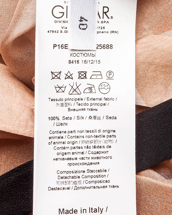 женская платье № 21, сезон: лето 2016. Купить за 68100 руб. | Фото 5