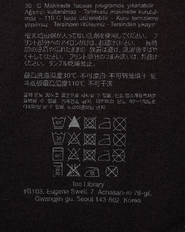 мужская футболка Tee Library, сезон: зима 2016/17. Купить за 2900 руб. | Фото 5