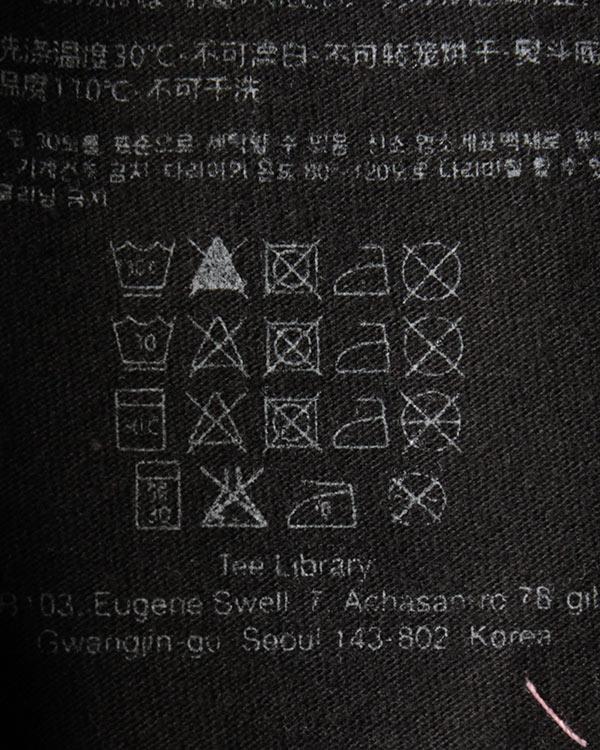 мужская футболка Tee Library, сезон: лето 2017. Купить за 3000 руб.   Фото $i