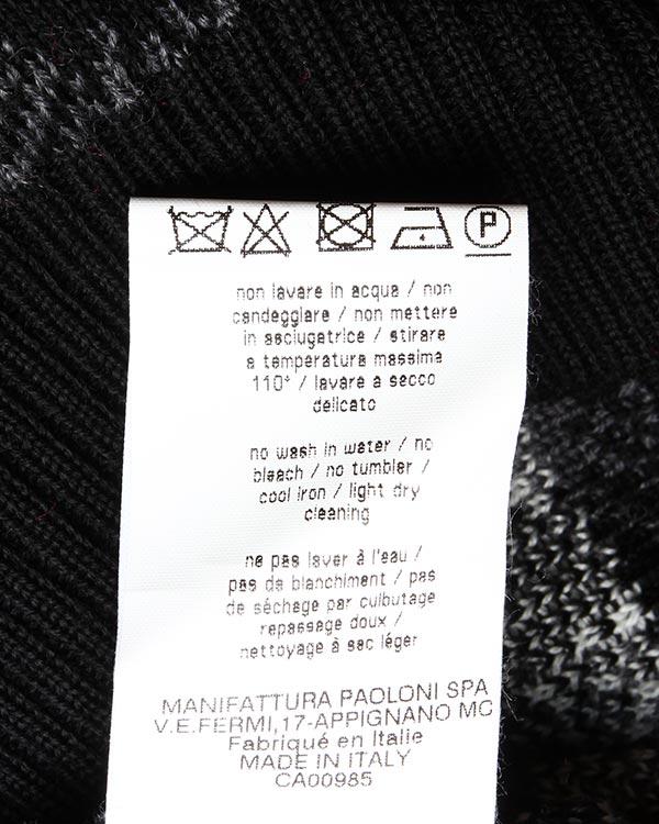 женская платье MSGM, сезон: зима 2015/16. Купить за 18800 руб. | Фото 5