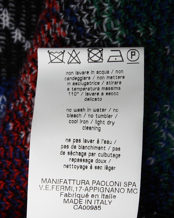 женская платье MSGM, сезон: зима 2015/16. Купить за 14600 руб. | Фото 5