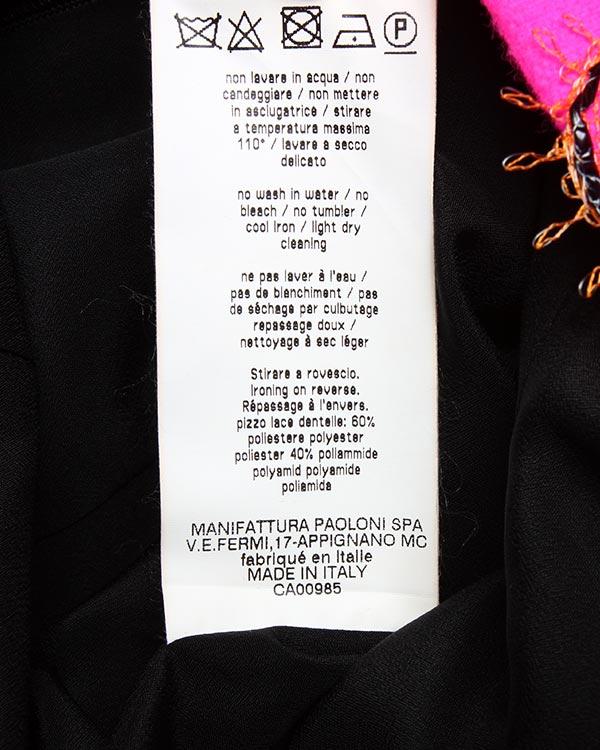 женская платье MSGM, сезон: зима 2015/16. Купить за 20800 руб.   Фото 5