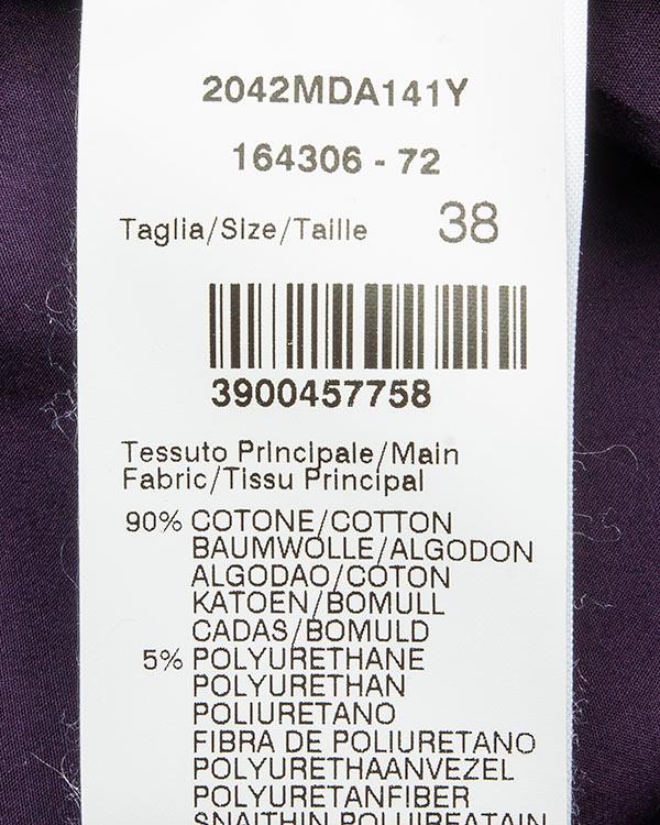 женская платье MSGM, сезон: лето 2016. Купить за 17800 руб. | Фото 5