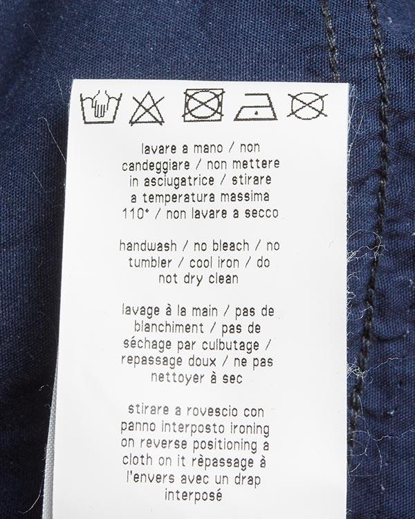 женская юбка MSGM, сезон: зима 2016/17. Купить за 9300 руб. | Фото 5