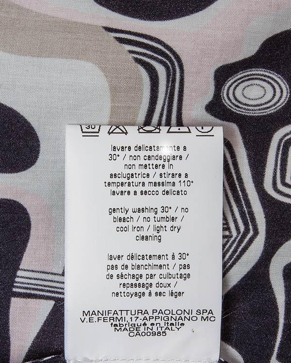 женская блуза MSGM, сезон: лето 2016. Купить за 13800 руб. | Фото 5