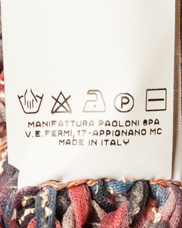 женская джемпер MSGM, сезон: лето 2014. Купить за 8400 руб. | Фото $i