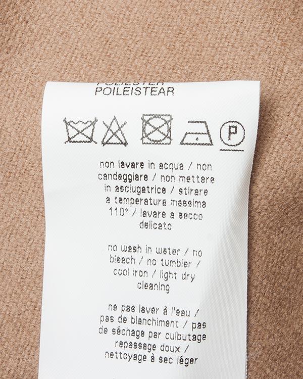 женская брюки MSGM, сезон: зима 2016/17. Купить за 23400 руб. | Фото 5