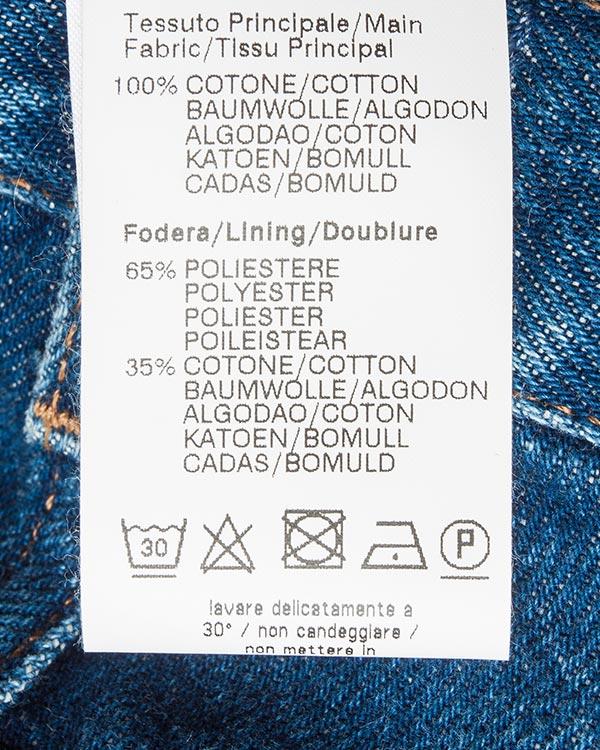 женская джинсы MSGM, сезон: зима 2016/17. Купить за 12500 руб. | Фото 5