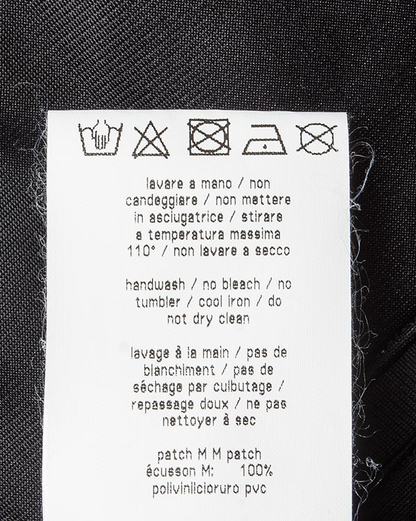 женская брюки MSGM, сезон: зима 2016/17. Купить за 8500 руб. | Фото 5