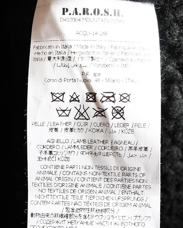 женская жилет P.A.R.O.S.H., сезон: зима 2014/15. Купить за 54600 руб. | Фото $i