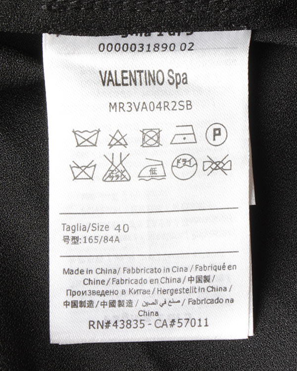 женская платье Valentino Red, сезон: лето 2017. Купить за 35300 руб. | Фото $i