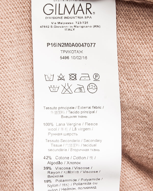 женская пуловер № 21, сезон: зима 2016/17. Купить за 17200 руб. | Фото 5