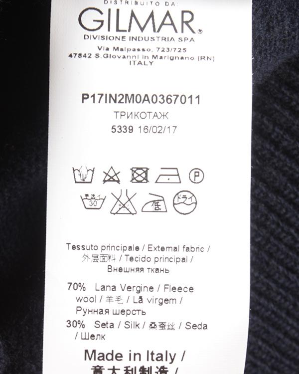 женская джемпер № 21, сезон: зима 2017/18. Купить за 51400 руб. | Фото $i