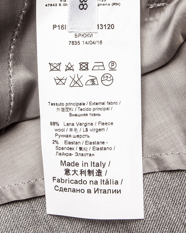 женская брюки № 21, сезон: зима 2016/17. Купить за 26800 руб. | Фото 5