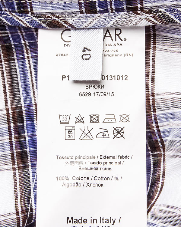 женская брюки № 21, сезон: лето 2016. Купить за 17300 руб. | Фото 5