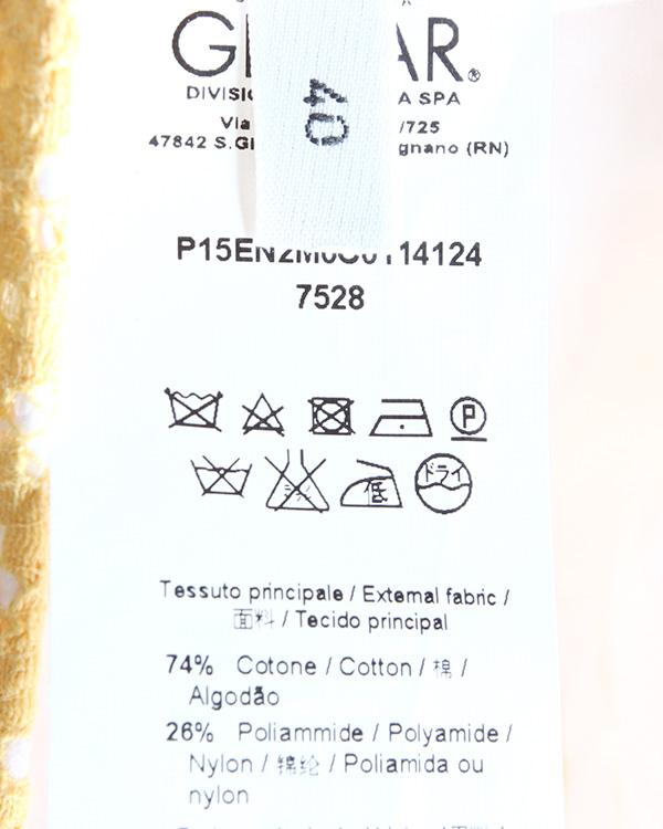 женская юбка № 21, сезон: лето 2015. Купить за 17100 руб. | Фото 5