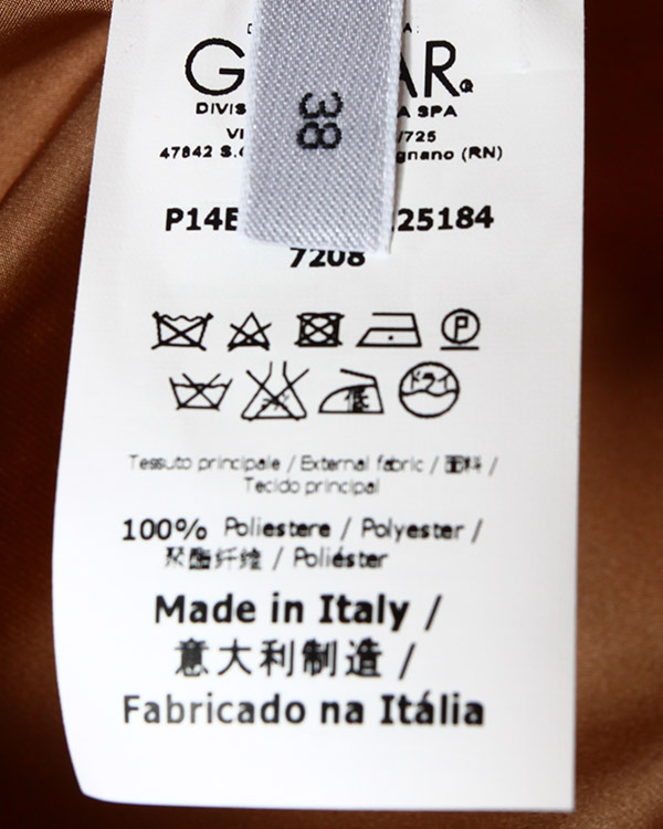 женская юбка № 21, сезон: лето 2014. Купить за 6700 руб. | Фото $i