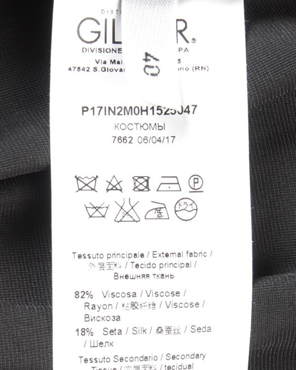 женская платье № 21, сезон: зима 2017/18. Купить за 69100 руб. | Фото $i