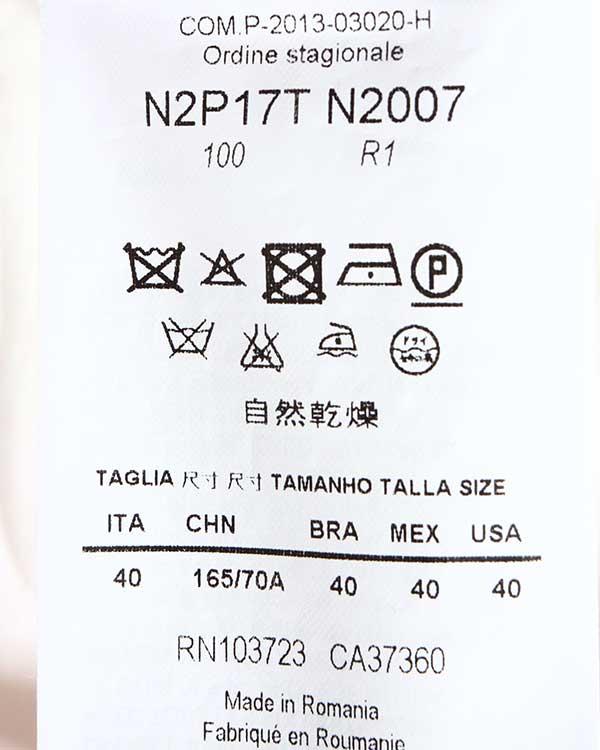 женская брюки EMPORIO ARMANI, сезон: лето 2014. Купить за 7300 руб. | Фото 5