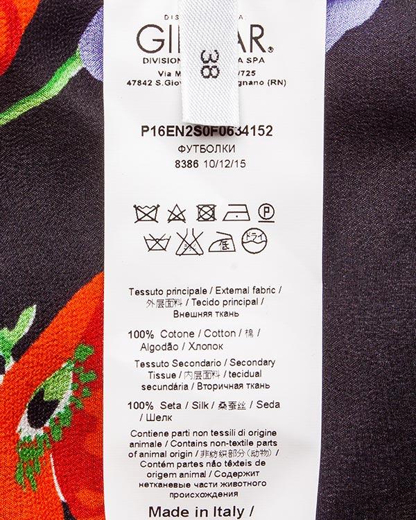 женская топ № 21, сезон: лето 2016. Купить за 13100 руб. | Фото 5