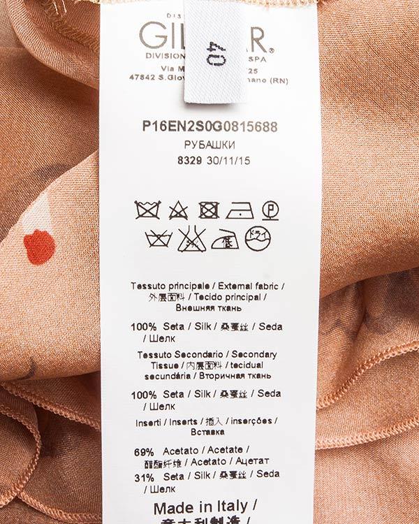 женская блуза № 21, сезон: лето 2016. Купить за 31800 руб. | Фото 5