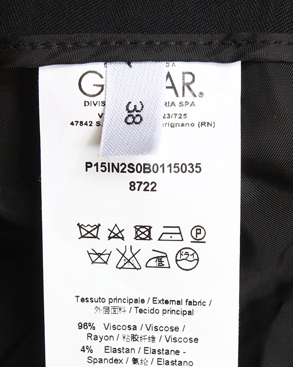 женская брюки № 21, сезон: зима 2015/16. Купить за 10800 руб. | Фото 5