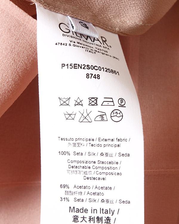 женская юбка № 21, сезон: лето 2015. Купить за 16900 руб. | Фото $i