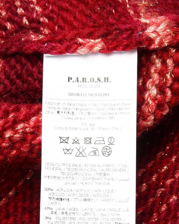 женская джемпер P.A.R.O.S.H., сезон: зима 2015/16. Купить за 10100 руб. | Фото 5