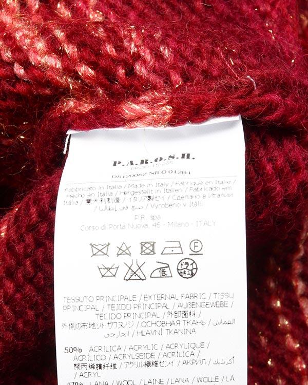 женская свитер P.A.R.O.S.H., сезон: зима 2015/16. Купить за 10800 руб. | Фото 5