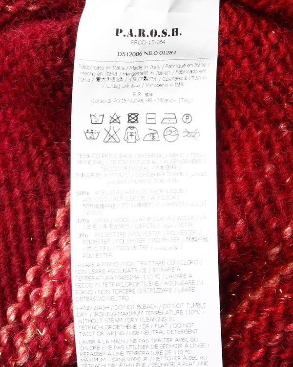 женская свитер P.A.R.O.S.H., сезон: зима 2015/16. Купить за 7400 руб. | Фото 5