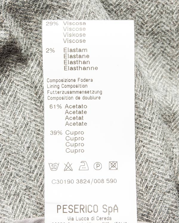 женская брюки Peserico, сезон: зима 2016/17. Купить за 16700 руб. | Фото 5