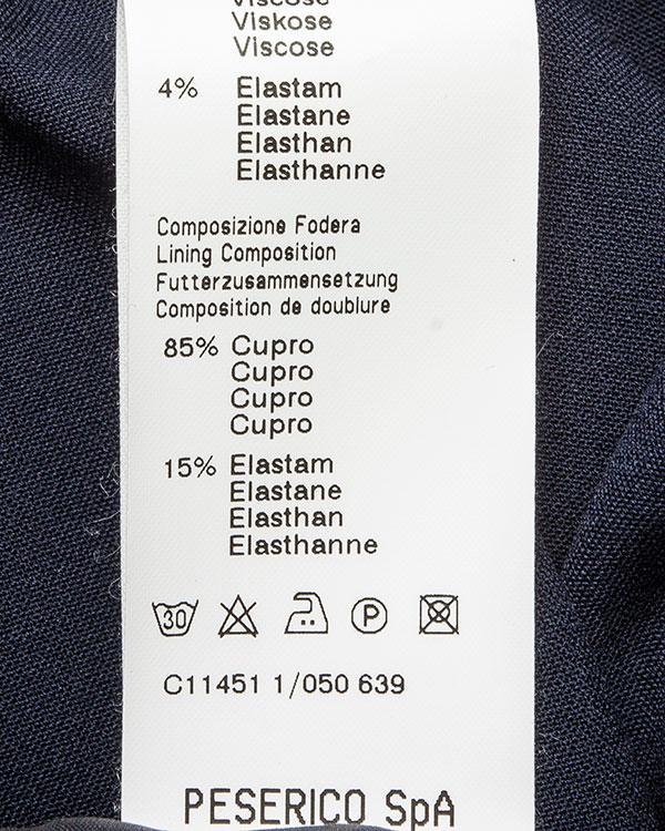 женская юбка Peserico, сезон: зима 2016/17. Купить за 14600 руб. | Фото $i