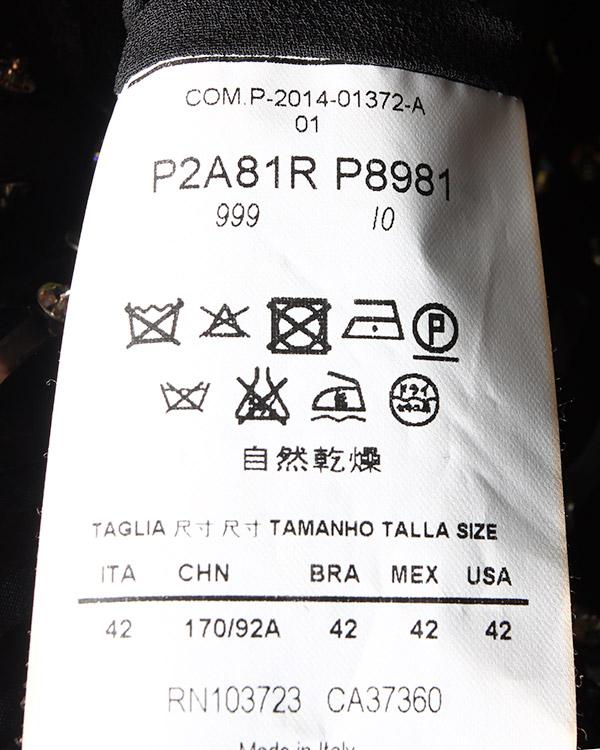 женская платье EMPORIO ARMANI, сезон: зима 2014/15. Купить за 53500 руб. | Фото 5
