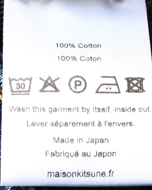 женская джинсы Maison Kitsune, сезон: лето 2014. Купить за 6900 руб. | Фото 5
