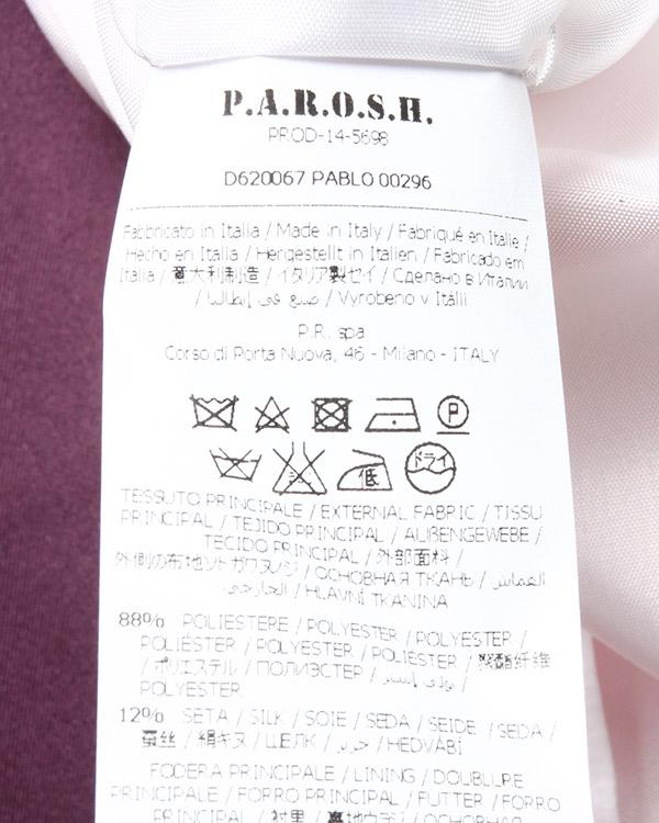 женская юбка P.A.R.O.S.H., сезон: лето 2015. Купить за 17900 руб. | Фото 5