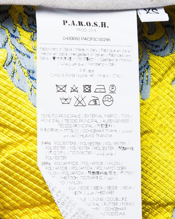 женская пальто P.A.R.O.S.H., сезон: лето 2016. Купить за 30900 руб. | Фото 5