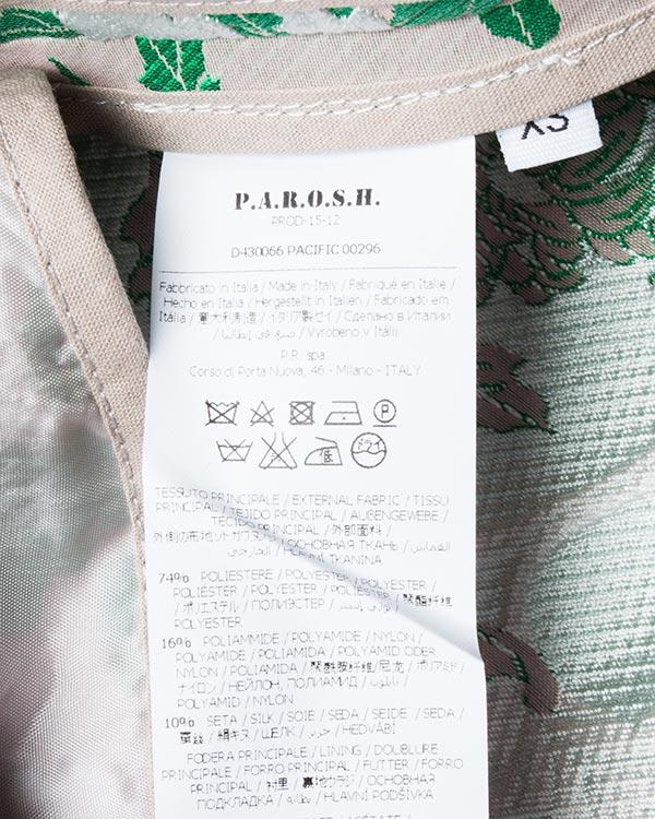 женская пальто P.A.R.O.S.H., сезон: лето 2016. Купить за 30200 руб. | Фото 5