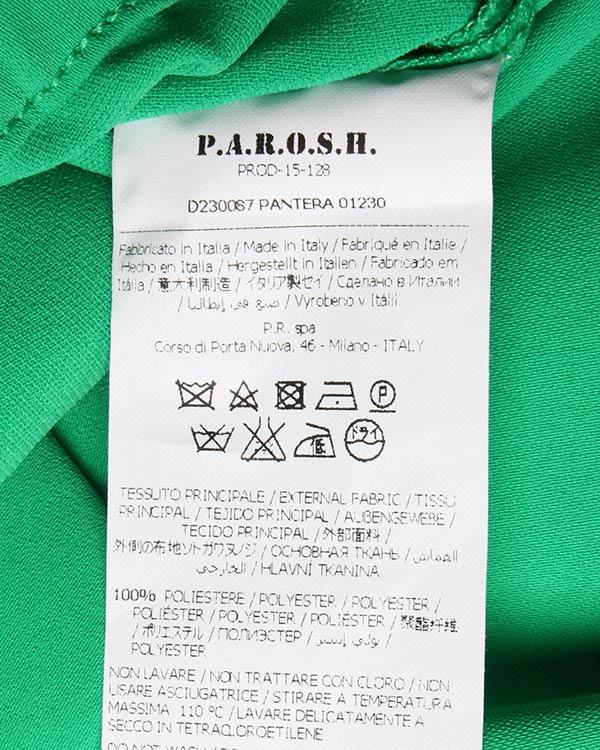 женская брюки P.A.R.O.S.H., сезон: лето 2016. Купить за 7800 руб. | Фото 5