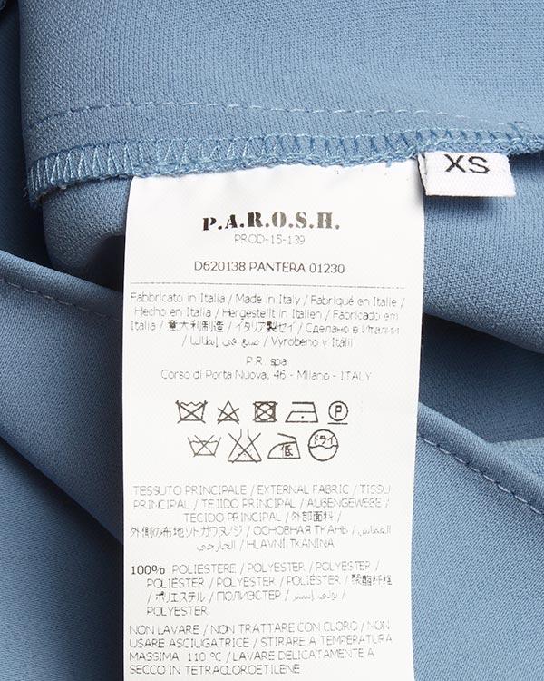 женская юбка P.A.R.O.S.H., сезон: лето 2016. Купить за 14900 руб. | Фото 5