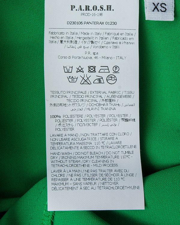 женская брюки P.A.R.O.S.H., сезон: лето 2017. Купить за 6300 руб. | Фото $i
